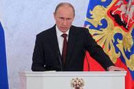 Послание В.В. Путина Федеральному Собранию