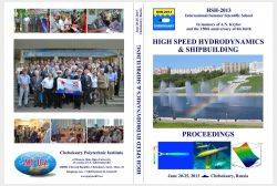 HIGH SPEED HYDRODYNAMICS  SHIPBUILDING 2013 - Book cover