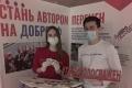 В России подведены итоги общероссийского голосования по поправкам к Конституции