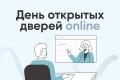 28 ноября в Политехе прошел День открытых дверей онлайн