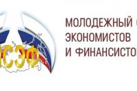 Студенты Чебоксарского Политеха – победители конкурсов МСЭФ!