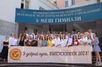 Сотрудники Чебоксарского Политеха поздравили выпускников с окончанием школы