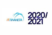 Продолжается регистрация для участия в Олимпиаде